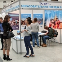"Moscow International fair ""Education and Career"": Education Abroad, Foreign Languages. Photo 19."