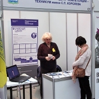 "Moscow International fair ""Education and Career"": Vocational Education in Russia. Photo 8."