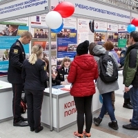 "Moscow International fair ""Education and Career"": Vocational Education in Russia. Photo 10."