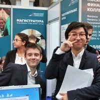 "Moscow International fair ""Education and Career"": Higher education in Russia. Photo 20."