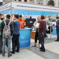 "Moscow International fair ""Education and Career"": Higher education in Russia. Photo 29."