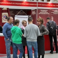 "Moscow International fair ""Education and Career"": Higher education in Russia. Photo 30."
