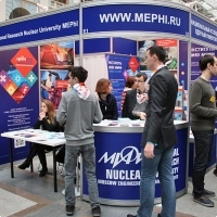 "Moscow International fair ""Education and Career"": Higher education in Russia. Photo 34."