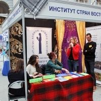 "Moscow International fair ""Education and Career"": Higher education in Russia. Photo 44."