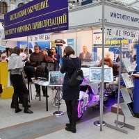 "Moscow International fair ""Education and Career"": Higher education in Russia. Photo 45."