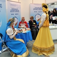 "Moscow International fair ""Education and Career"": Higher education in Russia. Photo 47."