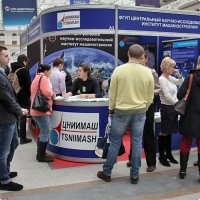 "Moscow International fair ""Education and Career"": Job fair and internship. Photo 4."