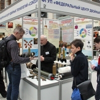 "Moscow International fair ""Education and Career"": Job fair and internship. Photo 5."