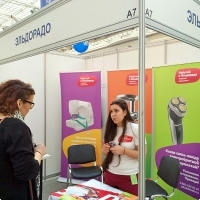 "Moscow International fair ""Education and Career"": Job fair and internship. Photo 18."