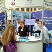 "Moscow International fair ""Education and Career"": Job fair and internship. Photo 20."