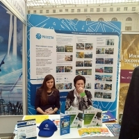 "Moscow International fair ""Education and Career"": Job fair and internship. Photo 22."