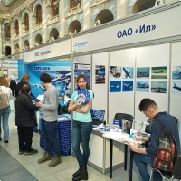 "Moscow International fair ""Education and Career"": Job fair and internship. Photo 23."