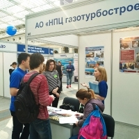"Moscow International fair ""Education and Career"": Job fair and internship. Photo 24."