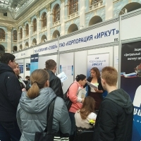 "Moscow International fair ""Education and Career"": Job fair and internship. Photo 25."