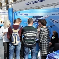 "Moscow International fair ""Education and Career"": Job fair and internship. Photo 13."