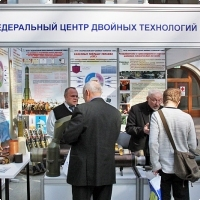 "Moscow International fair ""Education and Career"": Job fair and internship. Photo 16."
