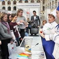 "Moscow International fair ""Education and Career"": Presentations, seminars, master classes. Photo 1."