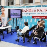 "Moscow International fair ""Education and Career"": Presentations, seminars, master classes. Photo 2."