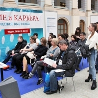 "Moscow International fair ""Education and Career"": Presentations, seminars, master classes. Photo 3."