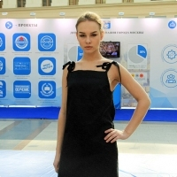 "Moscow International fair ""Education and Career"": Presentations, seminars, master classes. Photo 9."