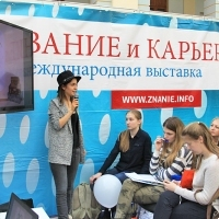 "Moscow International fair ""Education and Career"": Presentations, seminars, master classes. Photo 14."
