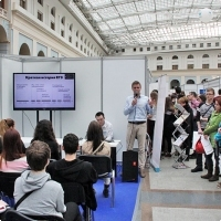 "Moscow International fair ""Education and Career"": Presentations, seminars, master classes. Photo 23."