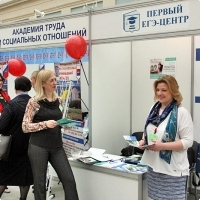 "Moscow International fair ""Education and Career"": Additional education. Photo 4."