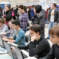 "Moscow International fair ""Education and Career"": Additional education. Photo 6."