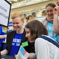 "Moscow International fair ""Education and Career"": Additional education. Photo 7."