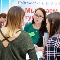 "Moscow International fair ""Education and Career"": Additional education. Photo 11."