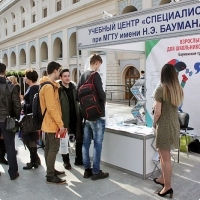"Moscow International fair ""Education and Career"": Additional education. Photo 14."