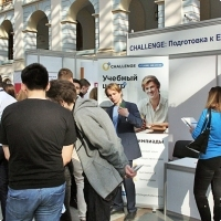 "Moscow International fair ""Education and Career"": Additional education. Photo 15."
