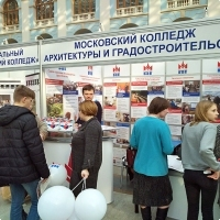 "Moscow International fair ""Education and Career"": Vocational Education in Russia. Photo 32."
