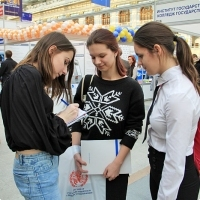 "Moscow International fair ""Education and Career"": Vocational Education in Russia. Photo 16."