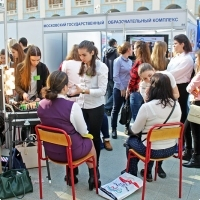 "Moscow International fair ""Education and Career"": Vocational Education in Russia. Photo 19."