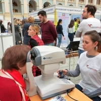 "Moscow International fair ""Education and Career"": Vocational Education in Russia. Photo 21."