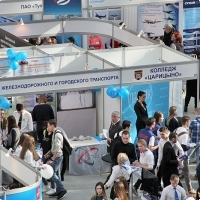 "Moscow International fair ""Education and Career"": Vocational Education in Russia. Photo 25."