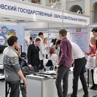 "Moscow International fair ""Education and Career"": Vocational Education in Russia. Photo 26."