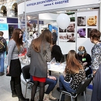 "Moscow International fair ""Education and Career"": Vocational Education in Russia. Photo 28."