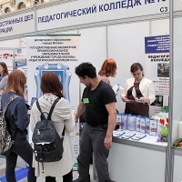 "Moscow International fair ""Education and Career"": Vocational Education in Russia. Photo 29."