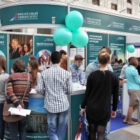 "Moscow International fair ""Education and Career"": Higher education in Russia. Photo 3."