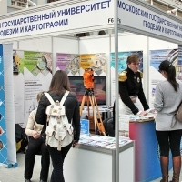 "Moscow International fair ""Education and Career"": Higher education in Russia. Photo 9."