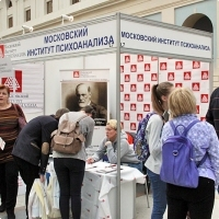 "Moscow International fair ""Education and Career"": Higher education in Russia. Photo 15."