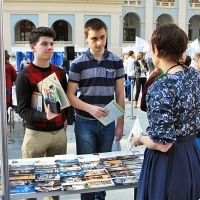 "Moscow International fair ""Education and Career"": Higher education in Russia. Photo 22."