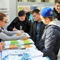 "Moscow International fair ""Education and Career"": Higher education in Russia. Photo 25."