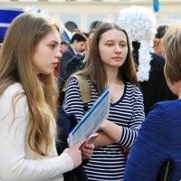 "Moscow International fair ""Education and Career"": Higher education in Russia. Photo 28."