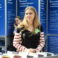 "Moscow International fair ""Education and Career"": Higher education in Russia. Photo 32."