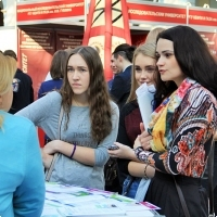 "Moscow International fair ""Education and Career"": Higher education in Russia. Photo 39."