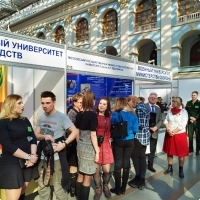 "Moscow International fair ""Education and Career"": Higher education in Russia. Photo 90."