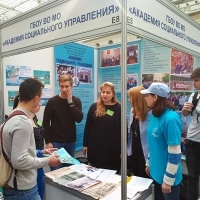 "Moscow International fair ""Education and Career"": Higher education in Russia. Photo 92."